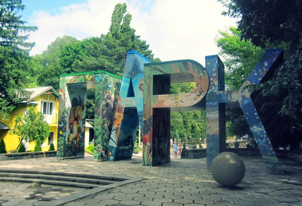 1438420970_detskiy-park[1]