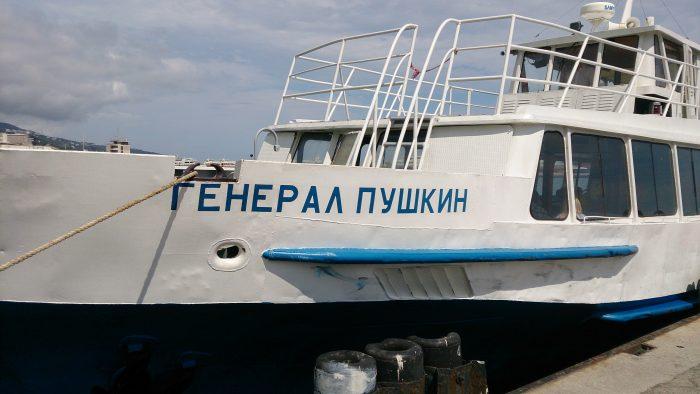Генерал Пушкин - прогулочный катер на Ласточкино гнездо